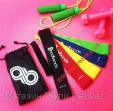 Набор фитнес резинок bodbands(В комлекте 5 штук+мешочек для хранения), фото 3