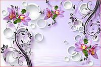 Фотообои 3д орхидеи и вензеля