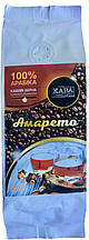 Кофе в зернах Кава Характерна Амаретто 100% арабика,  200 гр