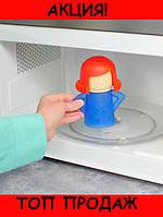 Паровой очиститель микроволновки Энгри Мама Microwave Cleaner Angry Mama!Хит цена