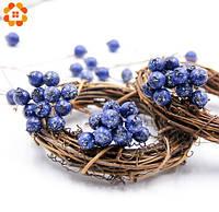 Ягоды на проволоке - голубика 1 см (пучок 10 ягод)