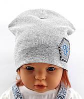 Трикотажная шапка детская Польша 50-56 см Двойная (ШД5)