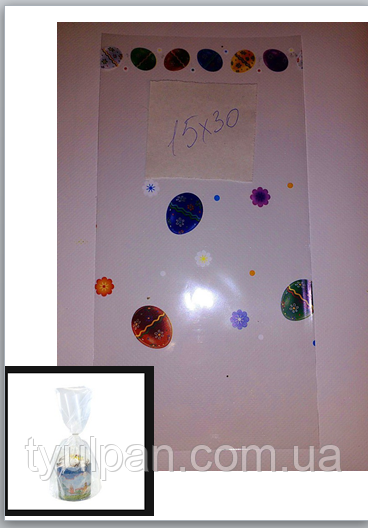 Упаковка для куличей полипропилен 15*30 см
