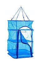 Сушилка для рыбы и сухофруктов 40х40х65см