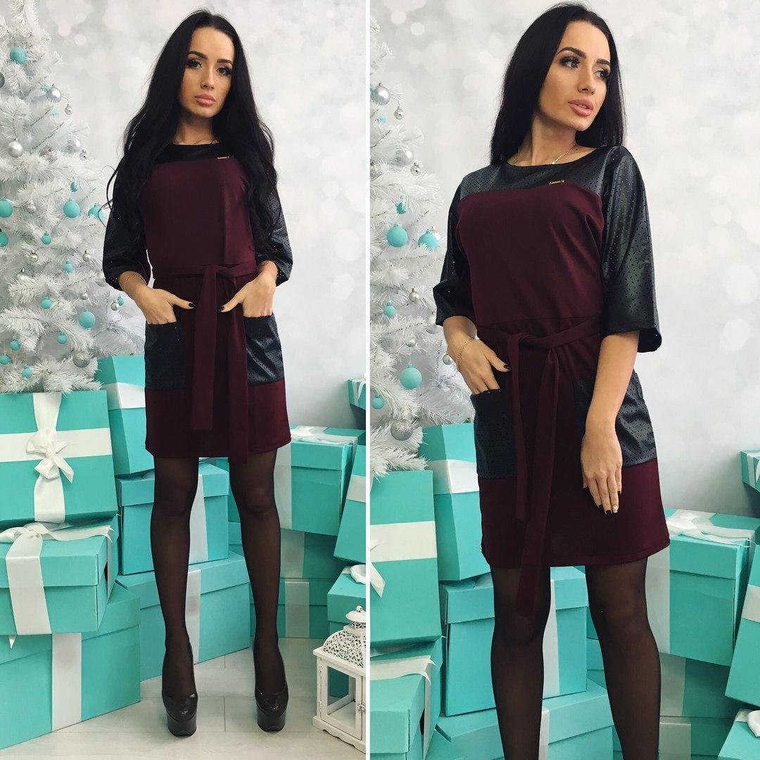 Модное трикотажное платье с поясом «Andrea»