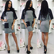 Модное трикотажное платье с поясом «Andrea», фото 2