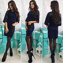 Модное трикотажное платье с поясом «Andrea», фото 3