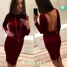 Красное платье с открытой спиной «Helen», фото 2