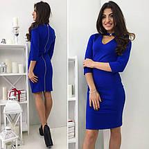 Красивое платье футляр, фото 3