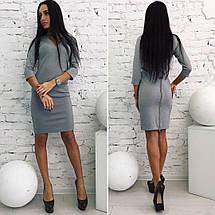 Красивое платье футляр, фото 2