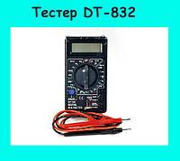 Тестер DT-832
