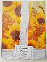 Клеенчатая скатерть ПВХ с каймой ,на кухонный стол 80х130см (подсолнухи)