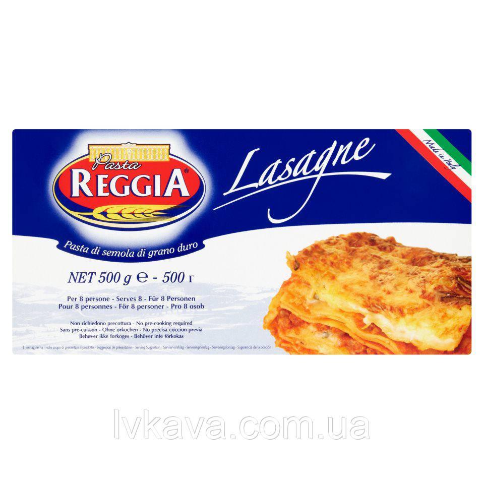 Макаронные изделия Lasagne Pasta Reggia, 500 гр
