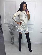 Ангоровое платье с кружевом «Heather», фото 2