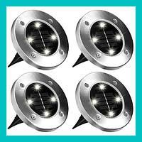 Светильник на солнечных батареях Disk lights - 4 шт в комплекте!Опт