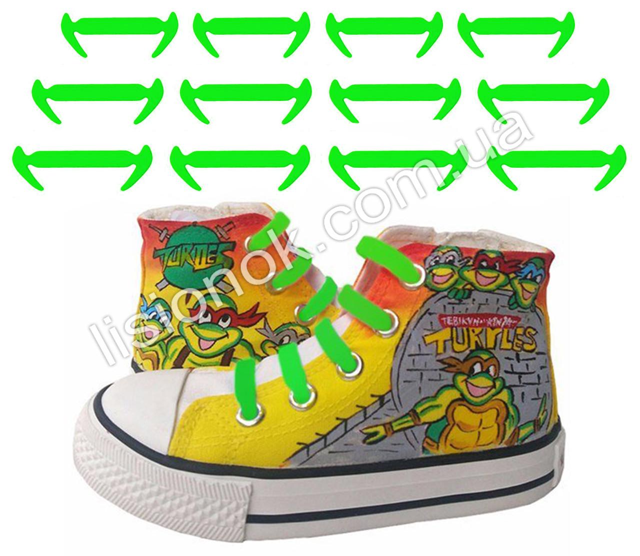 Зеленые силиконовые шнурки для детей 12 шт.