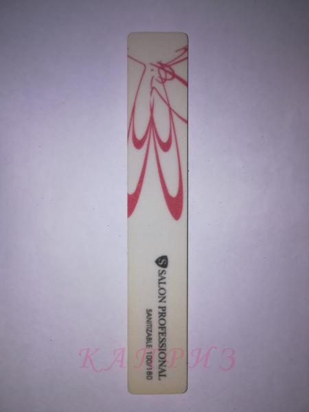 Пилка для ногтей Salon Professional 100х180, широкая прямая.