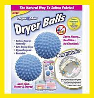 Шарики для стирки белья Dryer Balls!Опт