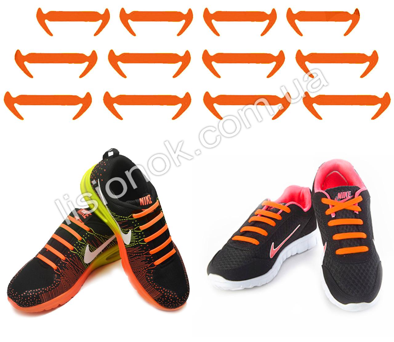 Оранжевые силиконовые шнурки для детей 12 шт.