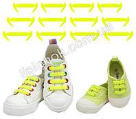 Желтые силиконовые шнурки для детей 12 шт.