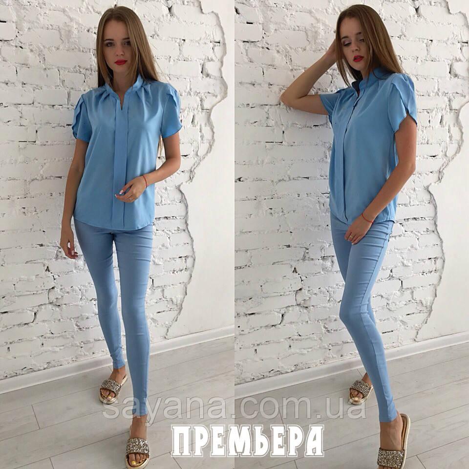 Женский костюм: кофта с джинсами, в расцветках. ПР-14-0618