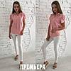 Женский костюм: кофта с джинсами, в расцветках. ПР-14-0618, фото 2