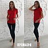 Женский костюм: кофта с джинсами, в расцветках. ПР-14-0618, фото 4