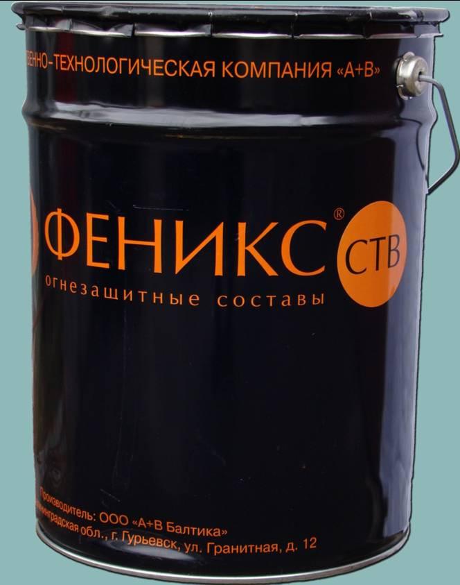 Краска огнезащитная Феникс СТВ - МАРКЕТПРОФИ в Киеве