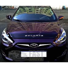 "Дефлектор капота, мухобойка Hyundai Accent / Solaris с 2010 г.в  ""короткая"" VIP"