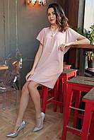Пудровое люрексовое платье JANET с рукавами-воланами
