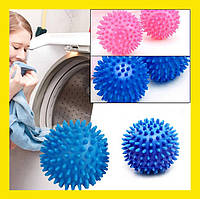 Шарики для стирки белья Dryer Balls!Акция