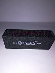 Бафи манікюрні SALON PROFESSIONAL 100Х180