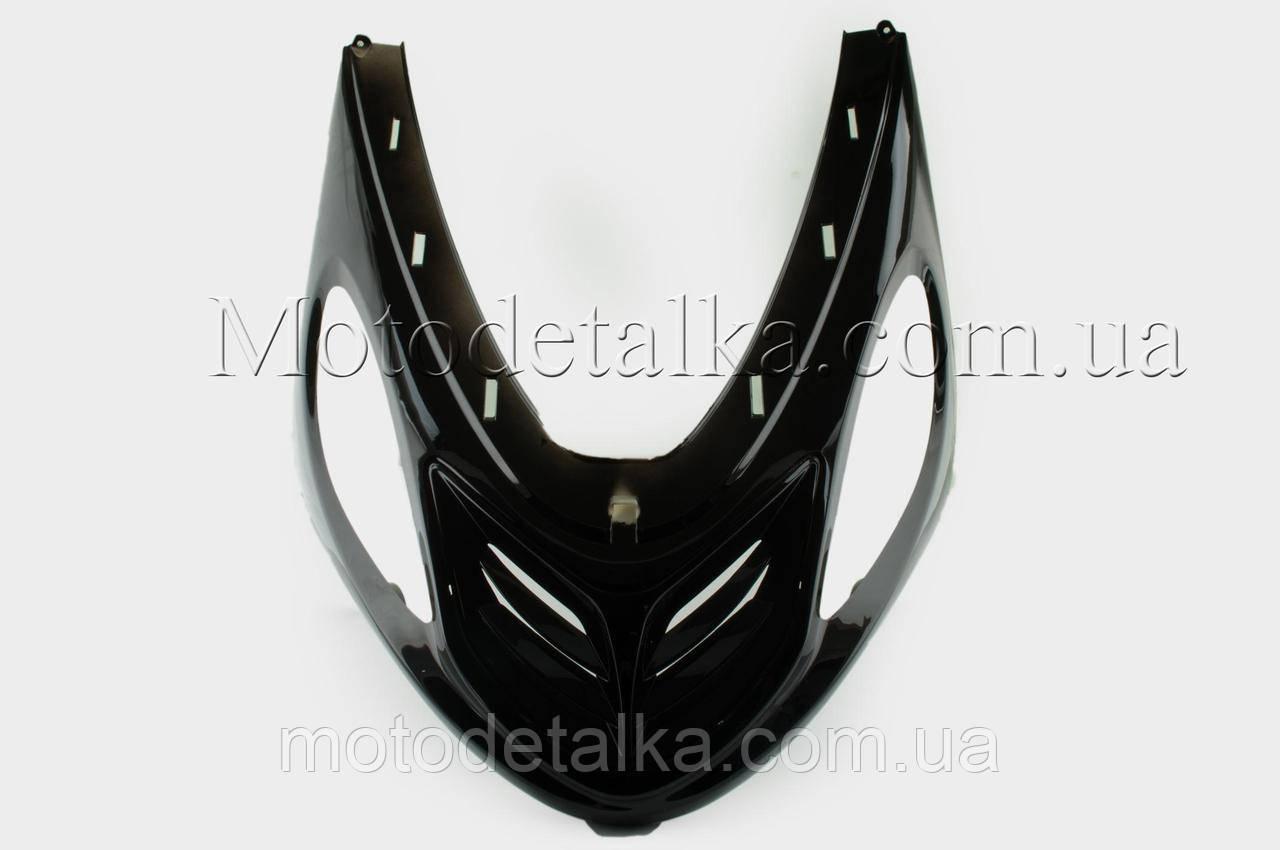 Пластик Zongshen F1, F50 передній (подклювник) (чорний) .