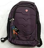 Швейцарський міський Рюкзак Swiss Meijie Luo. Водозахист, фото 7