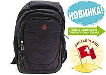 Швейцарський міський Рюкзак Swiss Meijie Luo. Водозахист
