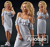 Штапельное платье-комбинация с декором из воланов