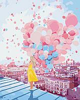 "Картина раскраска антистресс ""Рассвет над крышами Парижа"", 40 х 50 см Без коробки"