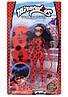 Кукла Леди Баг с маской  26 см, Miraculous