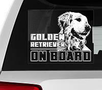 Наклейка на авто / машину Голден ретривер на борту