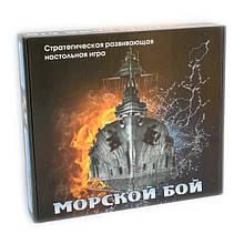 """Игра наст. развив. """"Морской бой"""", в гофрокор. 33*30*5см, произ-во Украина"""