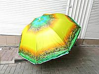 Зонт пляжный 2м с наклоном. Силиконовый чехол. Металлическая спица