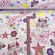 Бавовняна тканина (ТУРЕЧЧИНА шир. 2,4 м) принцеси рожеві №32-21, фото 2
