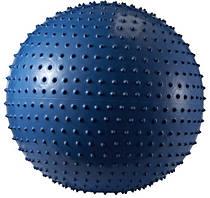 Фитбол массажный GB5055-65