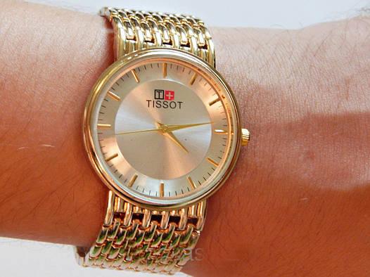 Часы Tissot под золото мужские