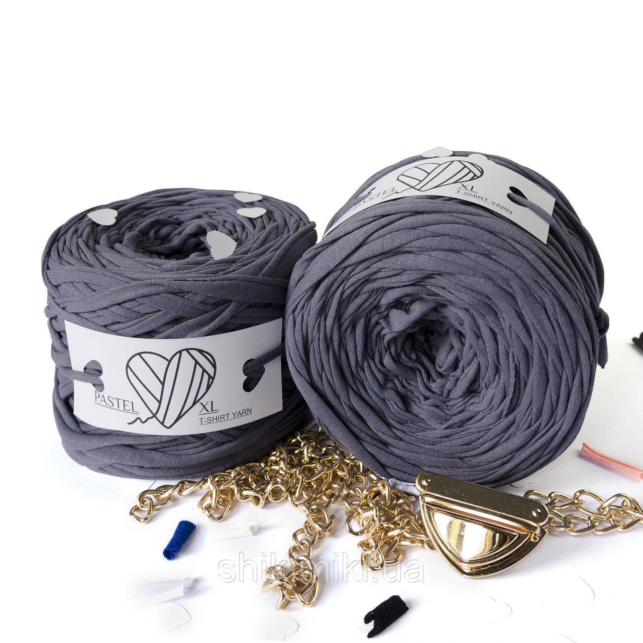 Трикотажная пряжа Pastel XL,цвет Серый