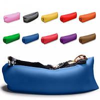 Надувной матрас, диван для отдыха Ламзак , Lamzak