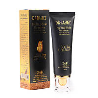 Маска пилинг для лица Gold Collagen Dr.Rashel (ОАЭ) 80 мл