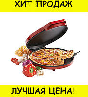 Электрическая хлебопечка Boxiya BXY-1265