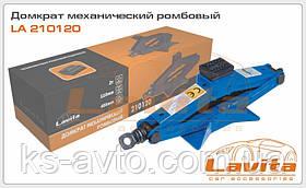 Домкрат механический ромбовидный 2т LAVITA