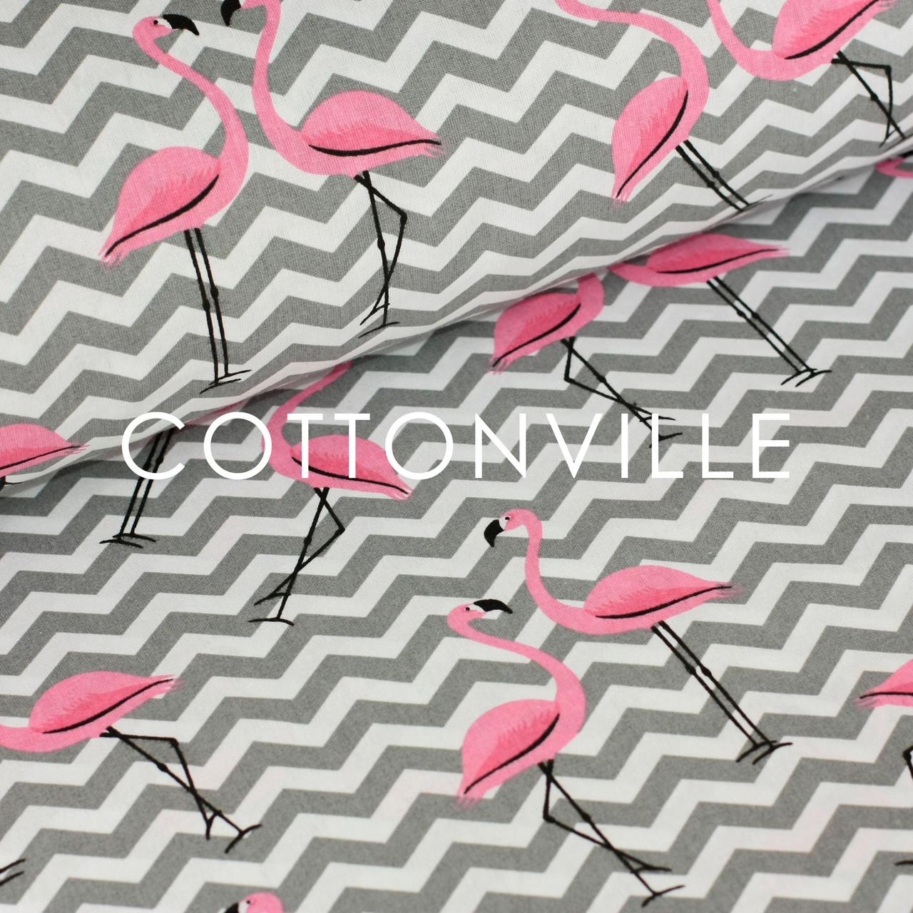 ✁ Отрезы бязи Фламинго с серыми зигзагами